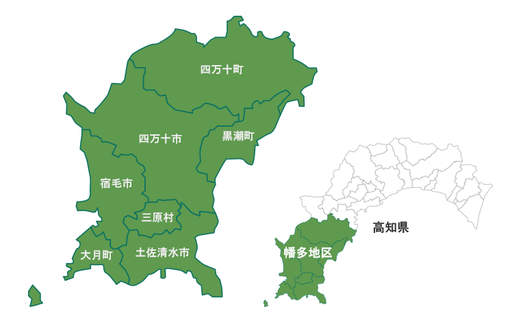 幡多地区の地図